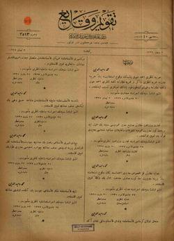 Takvim-i Vekayi Gazetesi 3 Nisan 1919 kapağı