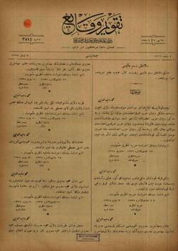 Takvim-i Vekayi Gazetesi 5 Nisan 1919 kapağı