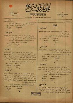 Takvim-i Vekayi Gazetesi 6 Nisan 1919 kapağı