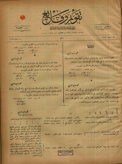 Takvim-i Vekayi Gazetesi 15 Nisan 1919 kapağı