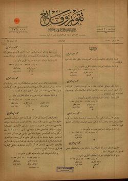Takvim-i Vekayi Gazetesi 16 Nisan 1919 kapağı