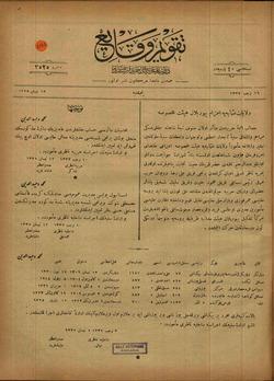 Takvim-i Vekayi Gazetesi 17 Nisan 1919 kapağı