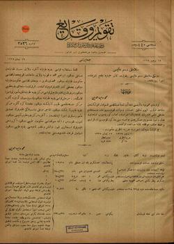 Takvim-i Vekayi Gazetesi 19 Nisan 1919 kapağı