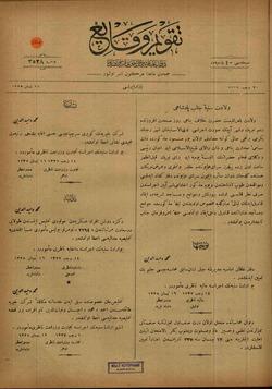 Takvim-i Vekayi Gazetesi 21 Nisan 1919 kapağı