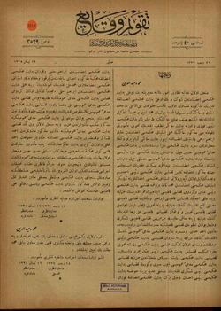 Takvim-i Vekayi Gazetesi 22 Nisan 1919 kapağı