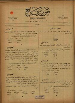 Takvim-i Vekayi Gazetesi 26 Nisan 1919 kapağı
