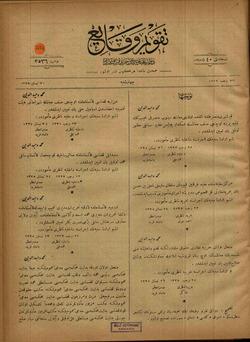 Takvim-i Vekayi Gazetesi 30 Nisan 1919 kapağı