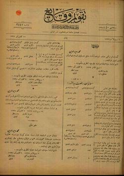 Takvim-i Vekayi sayfa 1