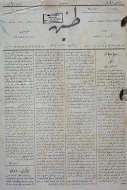 Tanin Gazetesi 19 Temmuz 1908 kapağı