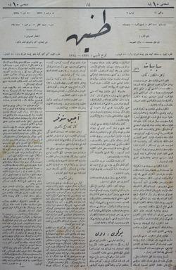 Tanin Gazetesi 20 Temmuz 1908 kapağı