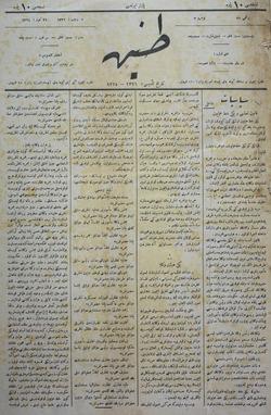 Tanin Gazetesi 21 Temmuz 1908 kapağı