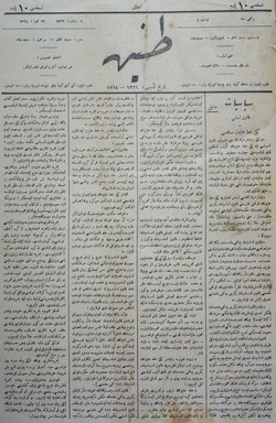 Tanin Gazetesi 22 Temmuz 1908 kapağı