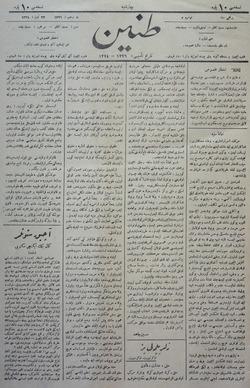 Tanin Gazetesi 23 Temmuz 1908 kapağı