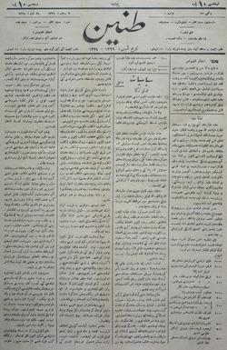 Tanin Gazetesi 24 Temmuz 1908 kapağı