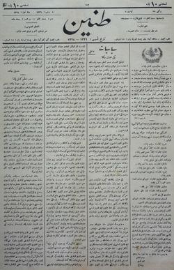 Tanin Gazetesi 25 Temmuz 1908 kapağı