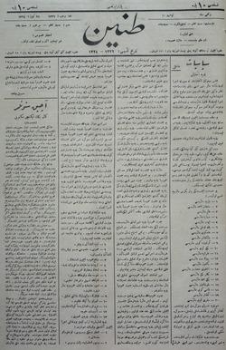 Tanin Gazetesi 28 Temmuz 1908 kapağı