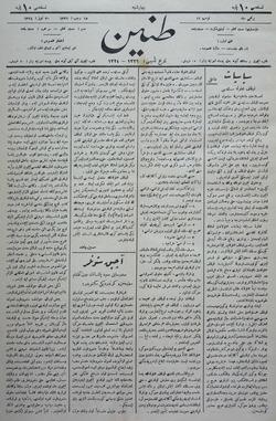 Tanin Gazetesi 30 Temmuz 1908 kapağı