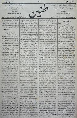 Tanin Gazetesi 12 Ağustos 1908 kapağı