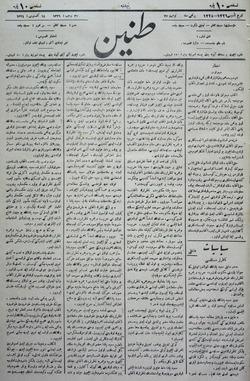 Tanin Gazetesi 14 Ağustos 1908 kapağı