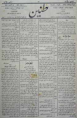Tanin Gazetesi 15 Ağustos 1908 kapağı