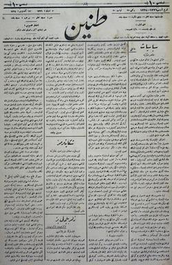 Tanin Gazetesi 17 Ağustos 1908 kapağı