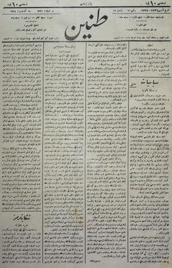 Tanin Gazetesi 18 Ağustos 1908 kapağı