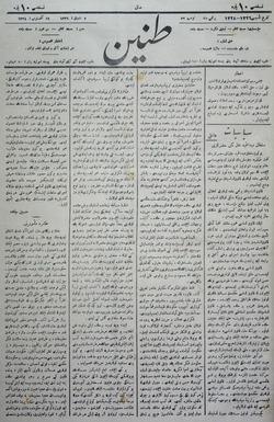 Tanin Gazetesi 19 Ağustos 1908 kapağı