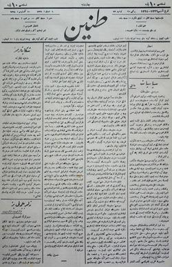 Tanin Gazetesi 20 Ağustos 1908 kapağı
