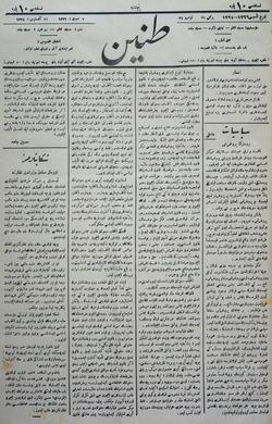 Tanin Gazetesi 21 Ağustos 1908 kapağı