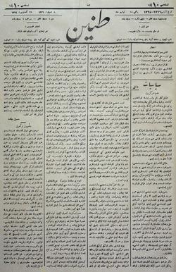 Tanin Gazetesi 22 Ağustos 1908 kapağı