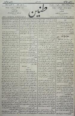 Tanin Gazetesi 23 Ağustos 1908 kapağı