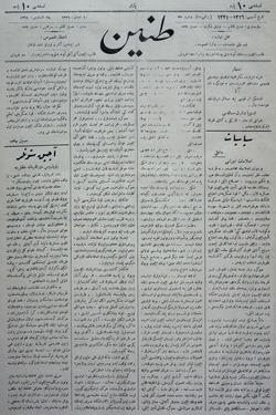 Tanin Gazetesi 24 Ağustos 1908 kapağı