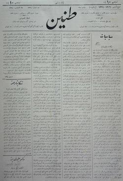 Tanin Gazetesi 25 Ağustos 1908 kapağı