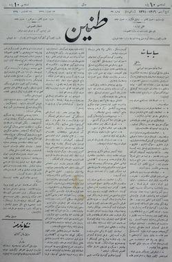 Tanin Gazetesi 26 Ağustos 1908 kapağı