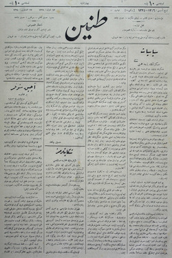 Tanin Gazetesi 27 Ağustos 1908 kapağı