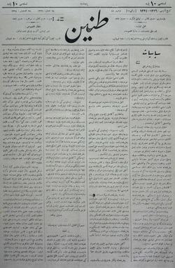 Tanin Gazetesi 28 Ağustos 1908 kapağı