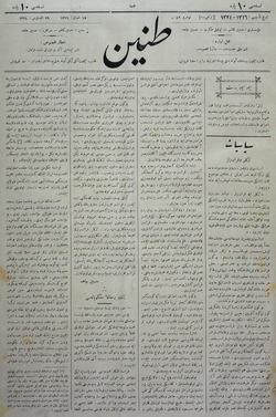 Tanin Gazetesi 29 Ağustos 1908 kapağı