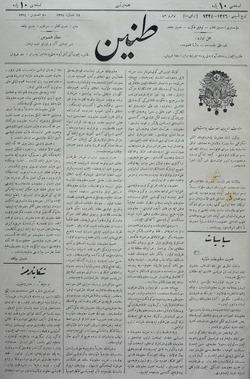 Tanin Gazetesi 30 Ağustos 1908 kapağı