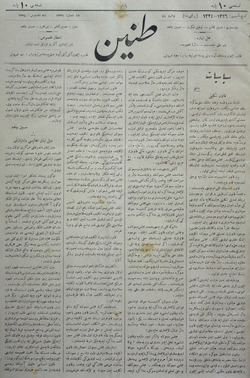 Tanin Gazetesi 31 Ağustos 1908 kapağı