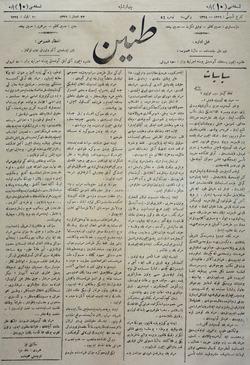 Tanin Gazetesi 10 Eylül 1908 kapağı