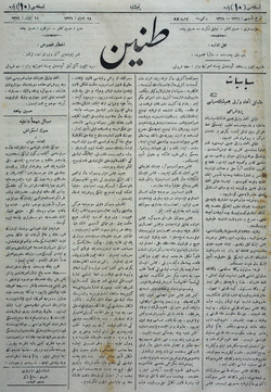 Tanin Gazetesi 11 Eylül 1908 kapağı