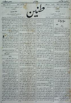 Tanin Gazetesi 13 Eylül 1908 kapağı