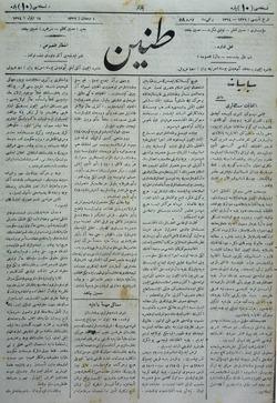 Tanin Gazetesi 14 Eylül 1908 kapağı